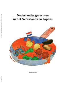 Kookboek Japans Nederlands